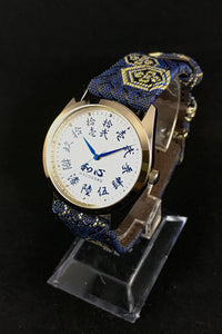 Japanese Watch AME Online Store Page
