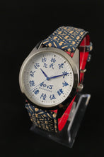 Japanese Watch KAZE Online Store Page