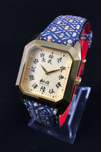 Japanese Watch KUMO Online Store Page