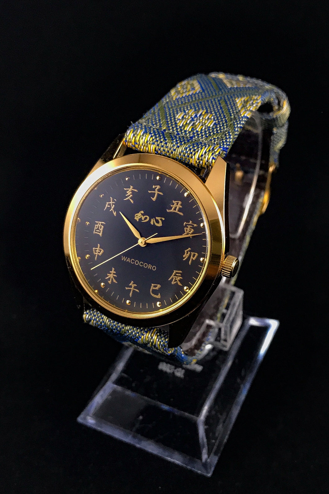 Japanese Watch YORU Online Store Page