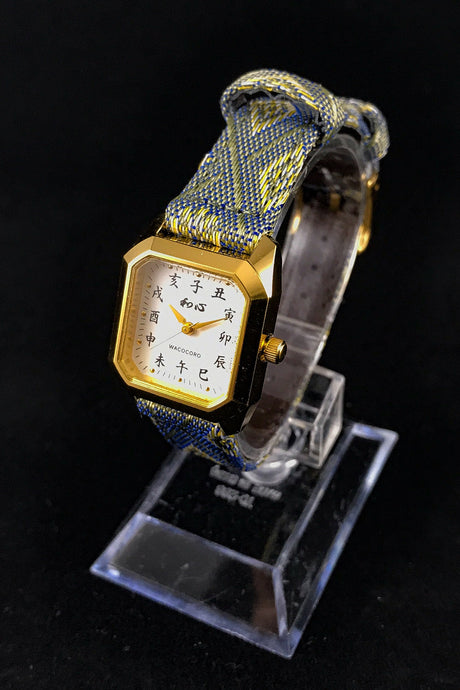 Japanese Watch AKI Online Store Page