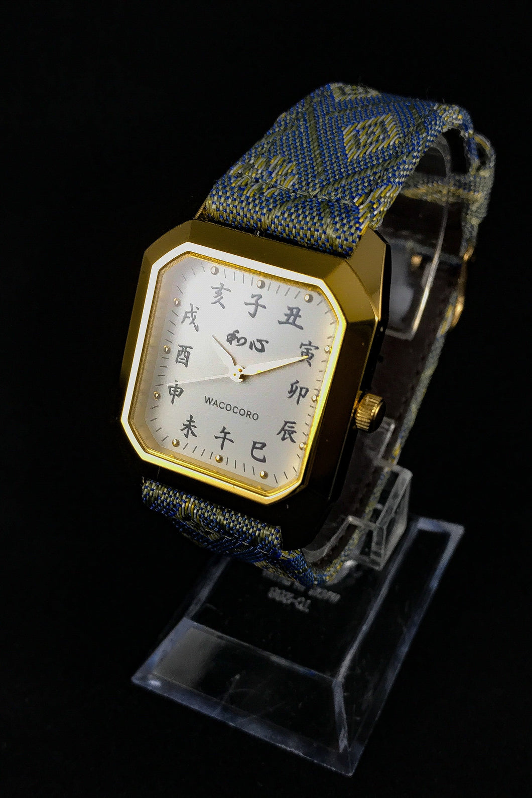 Japanese Watch TAKE Online Store Page