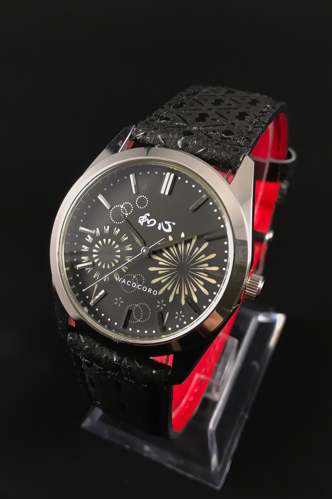 Japanese Watch HIKA Online Store Page