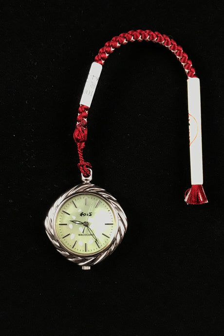 Japanese Watch USUI Online Store Page