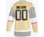 Vegas Golden Knights CUSTOM NAME/NUMBER GOLD Authentic Pro Jersey