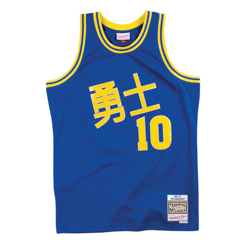 Warriors Tim Hardaway 1990-91 Chinese New Year Swingman Jersey - Blue