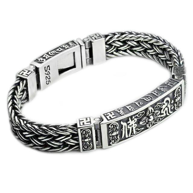 BRACELET DAIZAN ELITE - Zensitize | Official Store