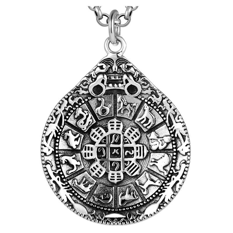 PENDANT SHENGXIAU ELITE - Zensitize | Official Store