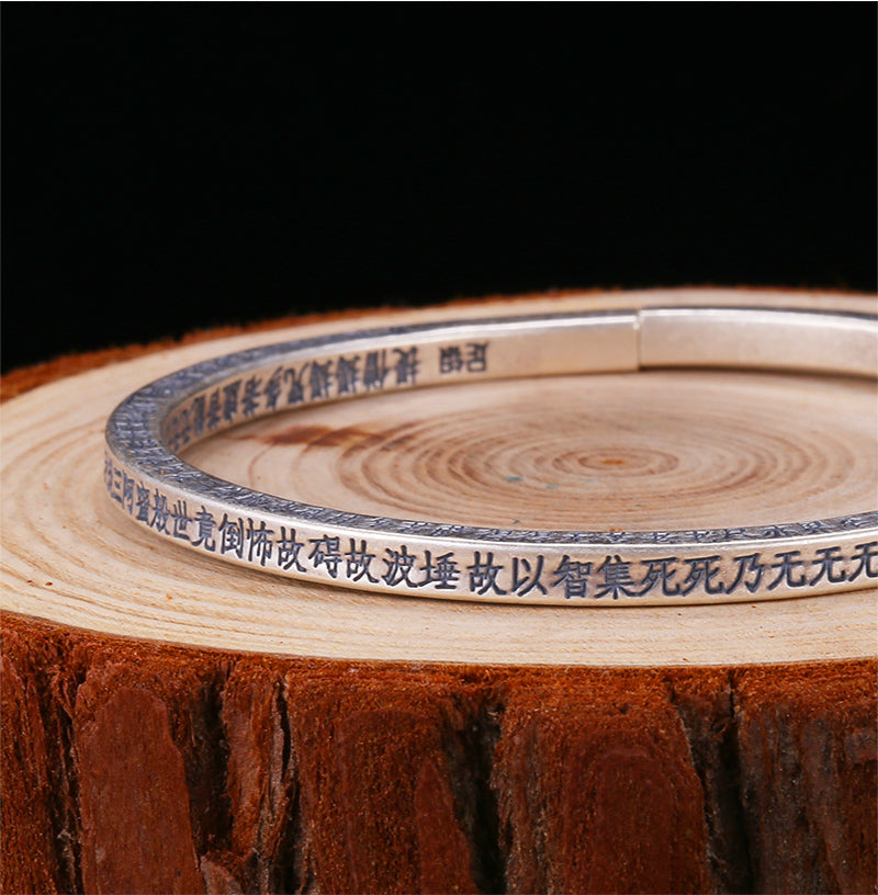 BANGLE BRACELET DOSHIN - Zensitize | Official Store