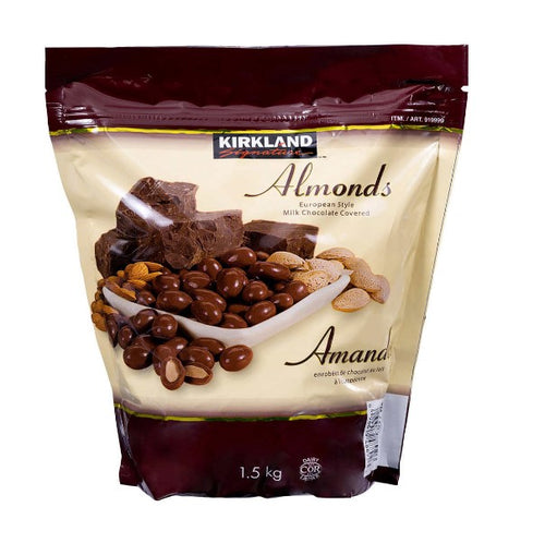 Kirkland Signature Chocolate Covered Almonds, 1.5 kg (3.3 lb) - shopperskartuae