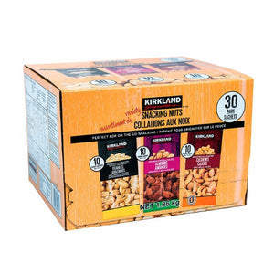 Kirkland Signature Snacking Nuts Variety Pack, 45 g - shopperskartuae
