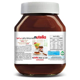 Ferrero Nutella Original Chocolate Hazelnut Spread Large Jar 1kg