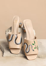 Load image into Gallery viewer, ALEPEL SERPENT NUDE BLOCK HEELS PRE-ORDER