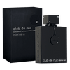 ARMAF CLUB DE NUIT INTENSE EDP Sample/Decant