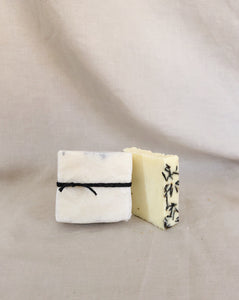 Cedarwood Pine Soap