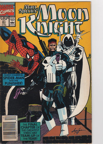 Marc Spectre Moon Knight 21 F-