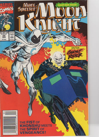 Marc Spectre Moon Knight 25 VF
