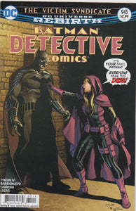 Detective Comics (Batman) 945 - VF-