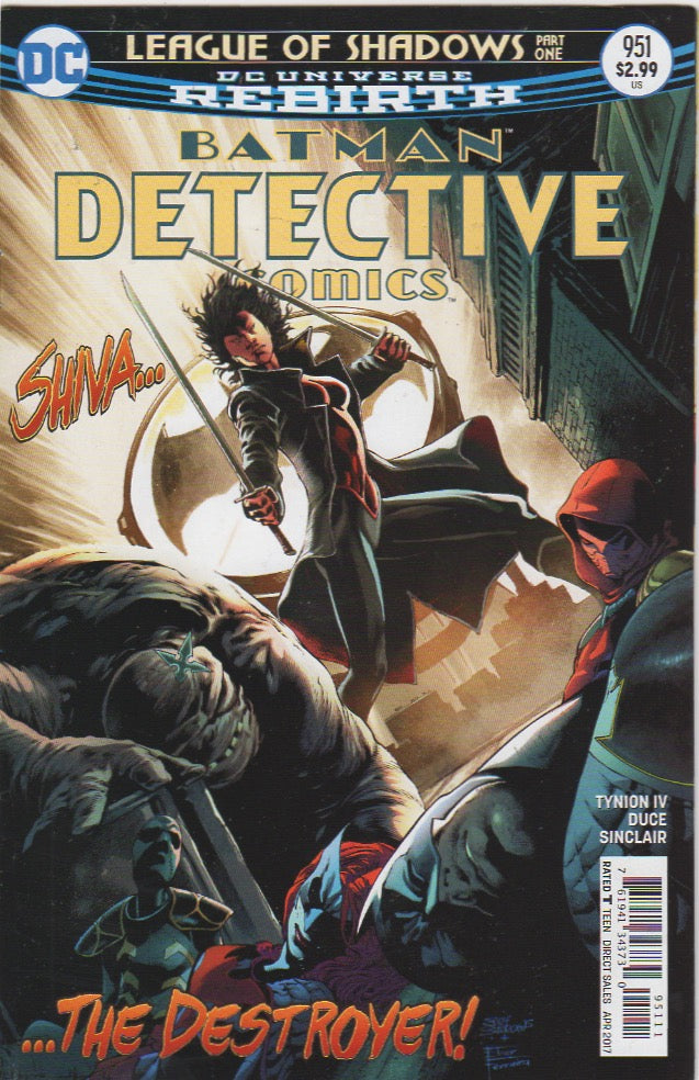 Detective Comics (Batman) 951 - VF+