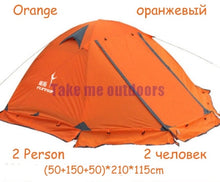 Load image into Gallery viewer, FLYTOP 2-3 Person Snow Skirt Tent
