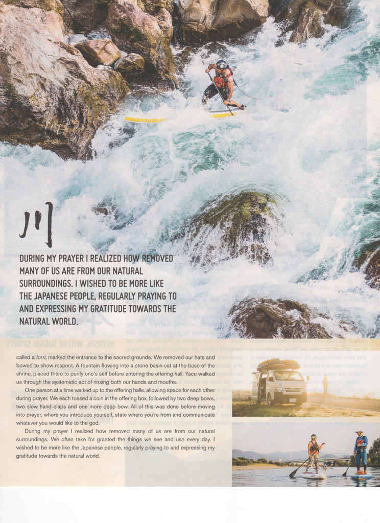 Hala Gear SUP the Mag 2016