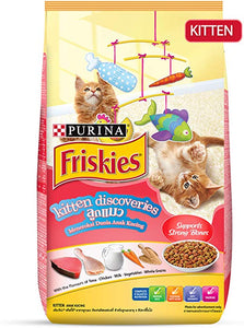 Purina Friskies Kitten Discoveries Baby Cat Dry Food, 1.1 KG-PURINA-XOXOtails