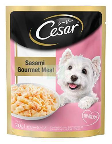 Cesar Adult Wet Dog Food, Sasami, 70 g-Cesar-XOXOtails