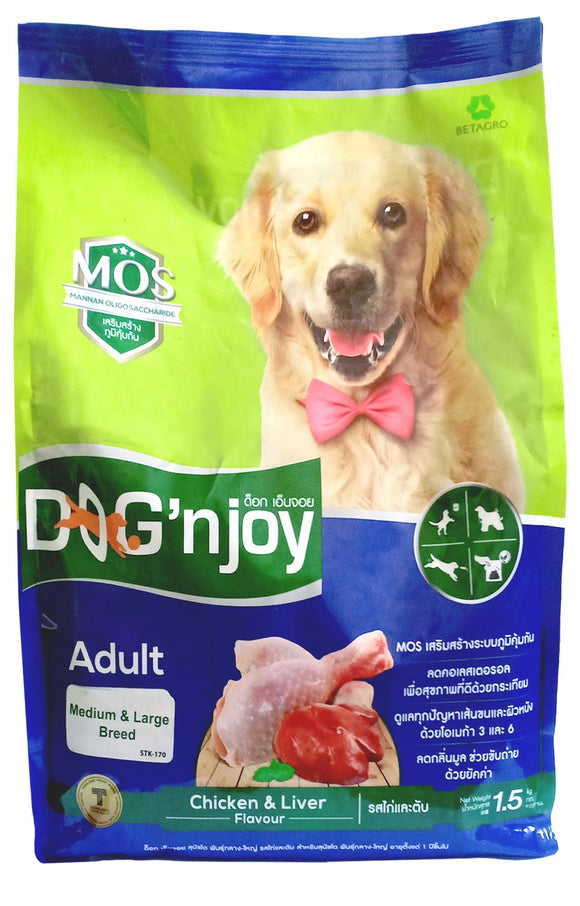 Dog'njoy Chicken And Liver Adult Medium & Large Breed Dog Dry Food