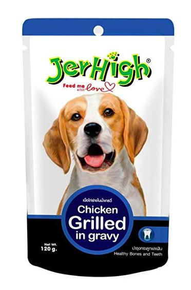 JerHigh CHICKEN GRILLED in Gravy 120 G-Jerhigh-XOXOtails
