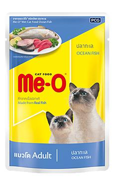 Me-O Ocean Fish Gravy Adult Cat Food Topper-XOXOtails