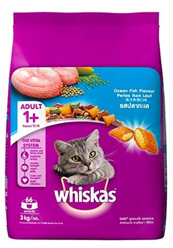 Whiskas ADULT Cat Dry Food, OCEAN FISH-Whiskas-XOXOtails