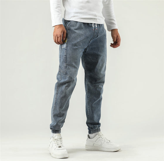 Land of Nostalgia Elastic Waist Men's Casual Harem Long Trousers Jeans