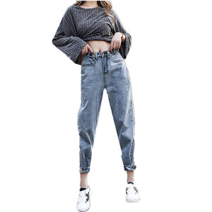 Land of Nostalgia Women's Straight Pants Loose Harem Trousers Jeans