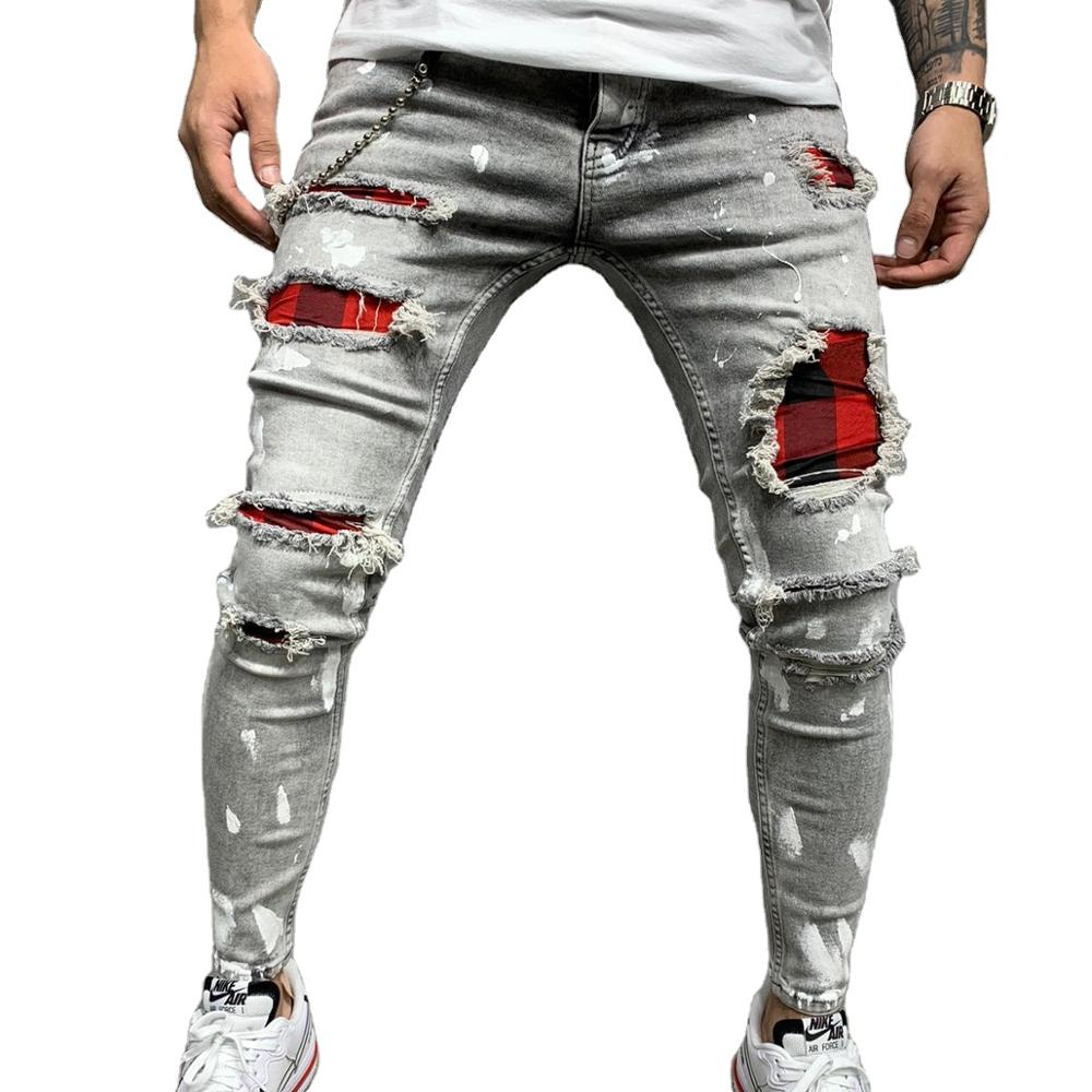 Land of Nostalgia Distressed Men's High Street Skinny Denim Ripped Jeans Pants
