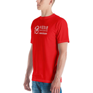 CHINACCELERATOR Men's Red T-Shirt