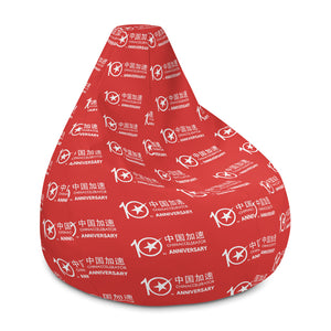 CHINACCELERATOR Bean Bag Chair - Red