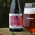 New Morning -  Golden Sour Beer Aged in Oak Barrels with Blackberries & Rhubarb (5.8%) - 375ml Bottle