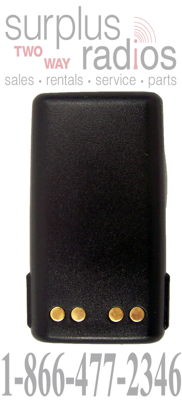 Battery B7395 for Visar two way radio