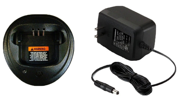 MOTOROLA RAPID CHARGER KIT PMPN4173A FOR MOTOROLA CP150 CP200 PR400 200XLS