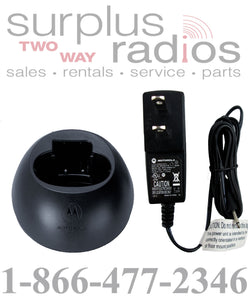 Motorola NNTN4019AR NNTN4077A 10-hour wall charger kit for XTN and CP100 radios