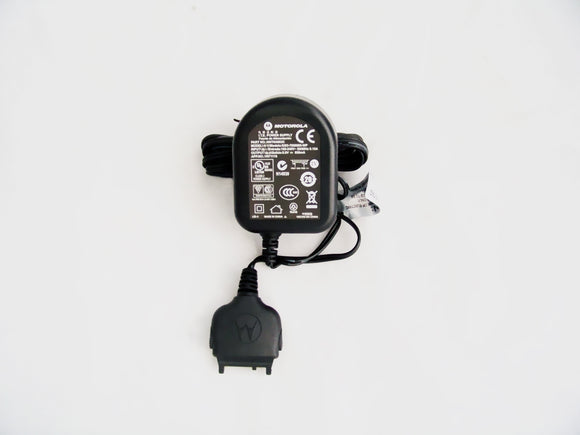 Motorola NNTN4963C 1-Hour rapid charger for DTR radios