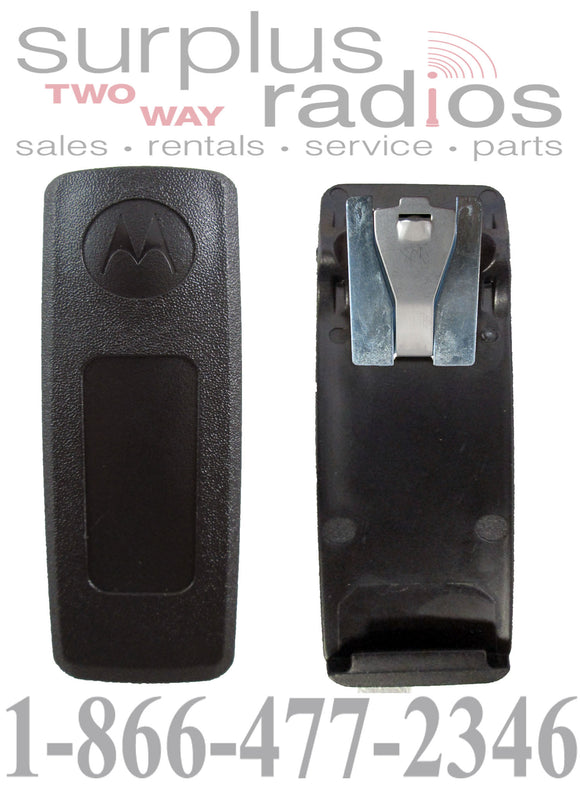 Motorola PMLN4652A replacement 2.5 inch belt clip for XPR6100 XPR6300 XPR6350 XPR6550 XPR6580