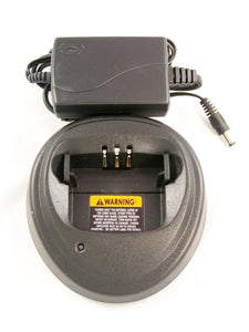 Rapid charger C150 for Motorola CP200 CP150 PR400 and more
