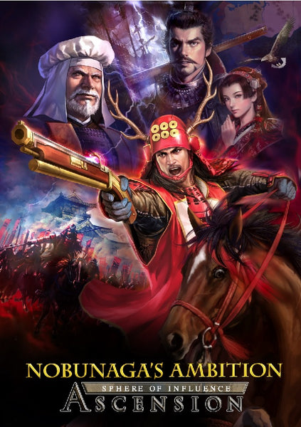 duplicate Nobunaga's Ambition: Sphere of Influence - Ascension
