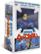 Masters of the Universe MOTU - Vintage Japanese Box Skeletor 5 1/2-Inch Action Figure by Super 7