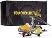 James Bond -  You Only Live Twice Little Nelly Gyrocopter 1:36 Scale Die-Cast Display Model by Corgi
