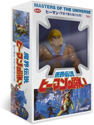 Masters of the Universe MOTU - Vintage Japanese Box He-Man 5 1/2-Inch Action Figure by Super 7