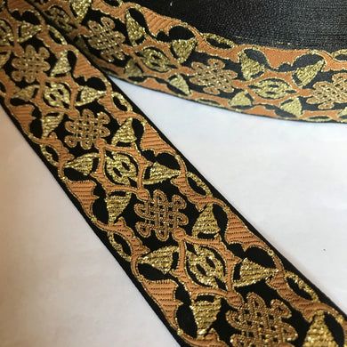 Black Gold Celtic Knot Trim - Celtic Trim by the Yard