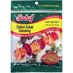 Chicken Kabob Seasoning Sadaf (Adviyeh Joojeh kabab)