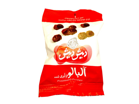 Dried Sour Cherries (Albalucheh)(Albaloo Khoshkeh)